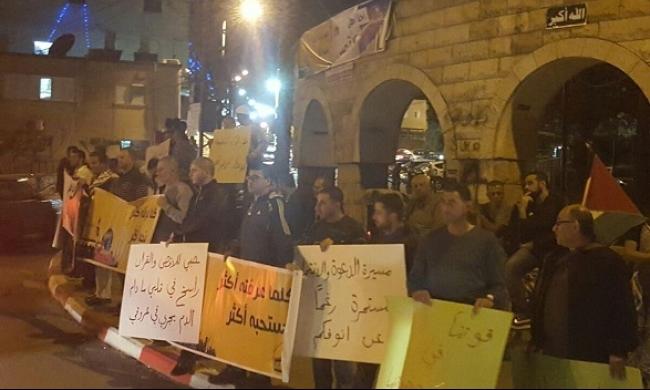 الجديدة والمكر: وقفة احتجاجية ضد حظر الحركة الإسلامية