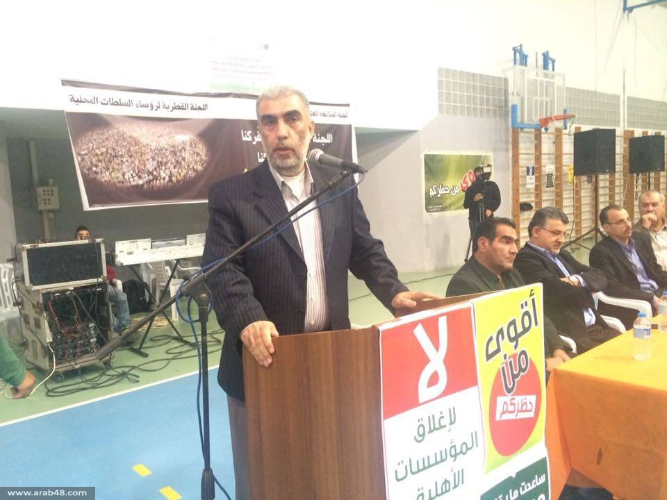كفركنا: مهرجان احتجاجي على حظر الإسلامية ودعوات لمظاهرات حاشدة
