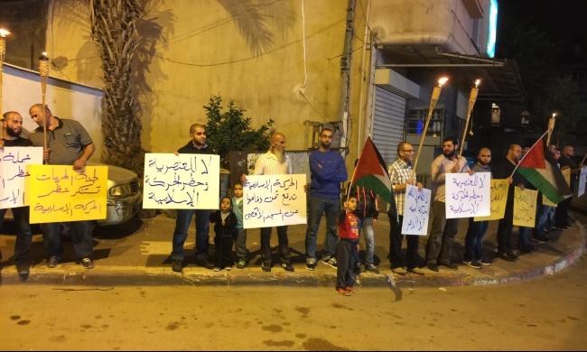الطيبة: تظاهرة رفع شعارات احتجاجا على حظر الإسلامية