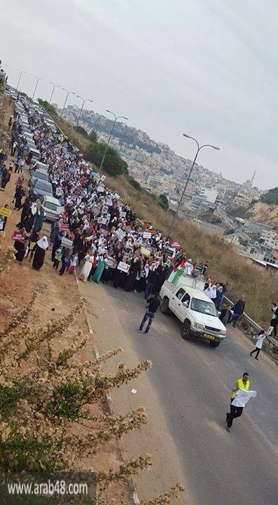 أم الفحم: مظاهرة حاشدة تنديدا بحظر الإسلامية