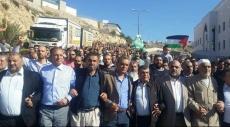 مظاهرة قطرية ضد حظر الإسلامية اليوم في أم الفحم