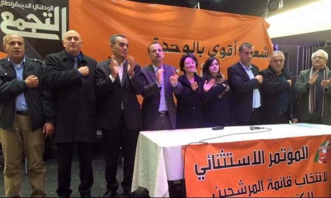تقرير القناة العاشرة يكشف عن نوايا جدية لضرب الحركة الوطنية