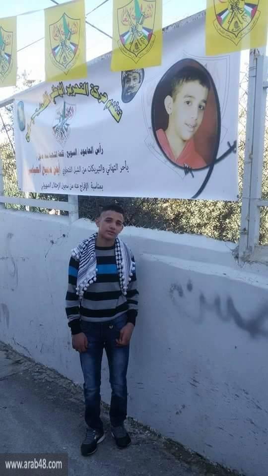 القدس المحتلة: استشهاد الأسير المحرر أيمن العباسي (17 عامًا)