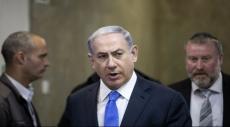 نتنياهو: لن نمنح الفلسطينيين ولو مترًا واحدًا