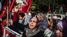 """مسيرة في غزة لإحياء """"اليوم العالمي للتضامن مع الشعب الفلسطيني"""""""