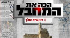 ميزان: النيابة ترفض إزالة لعبة حاسوب تحرض على قتل العرب