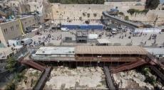 القدس المحتلة: إسرائيل تبحث إقامة مشروع استيطاني ضخم