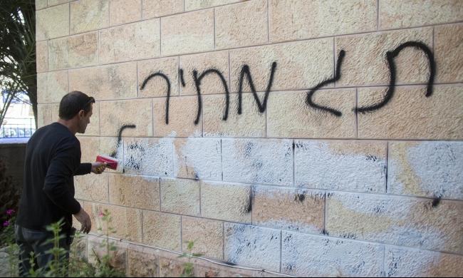 تطورات جدية في قضية أمنية ذات صلة بالإرهاب اليهودي