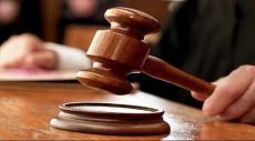 جديدة المكر: اتهام شخص بالنصب بأكثر من ربع مليون شيقل