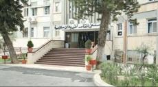 القدس: الاحتلال يطلق الغاز المسيل للدموع داخل قسم الأطفال بمشفى المقاصد