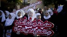 غزة: مسيرة للمطالبة بحقوق ذوي الاحتياجات الخاصة
