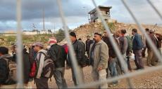 الرباعية الدولية: فلسطين بحاجة إلى مليون فرصة عمل