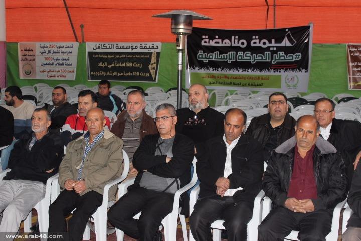اللجان الشعبية في الشاغور تزور خيمة مناهضة حظر الإسلامية