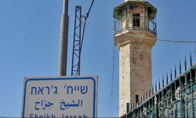وزراء أوروبيون يلغون زيارات لإسرائيل لرفضهم لقاءات بالقدس المحتلة