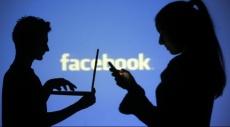 """هل حظر فيسبوك عبارة """"السلام عليكم""""؟"""