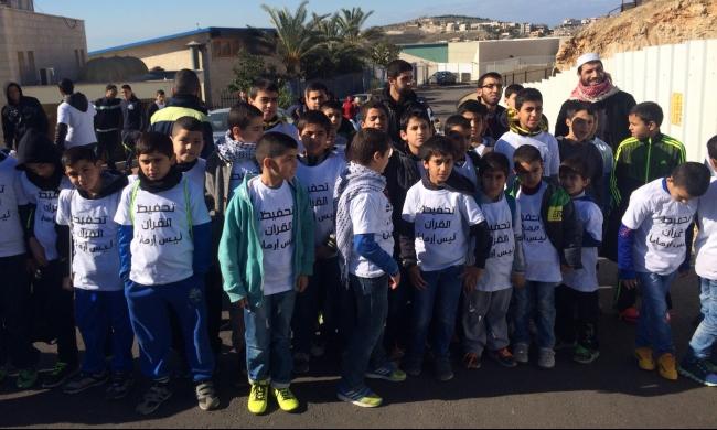 أم الفحم: مسيرة احتجاجية طلابية مناصرة للحركة الإسلامية