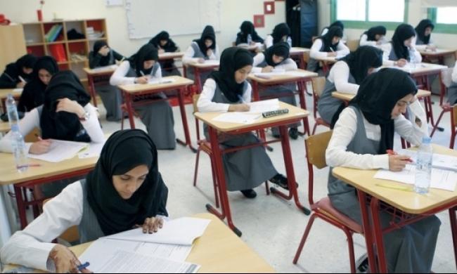 السعودية: إخلاء مدرسة للبنات بعد الاشتباه بوجود رجل