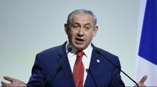 ردًا على كيري: نتنياهو يتهم الفلسطينيين بعرقلة المفاوضات