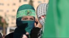غزّة: مهرجان نسائي دعمًا للانتفاضة