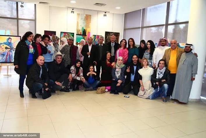 جمعية الناصرة للفن التشكيلي تشارك بمعرض الفنانين العرب