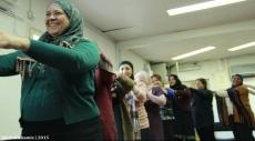 منتدى جسور النسائي في جمعيّة كيان يعقد اللقاء الرابع