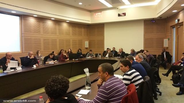 نسبة الاختصاصيين النفسيين العرب في البلاد 2.5%!