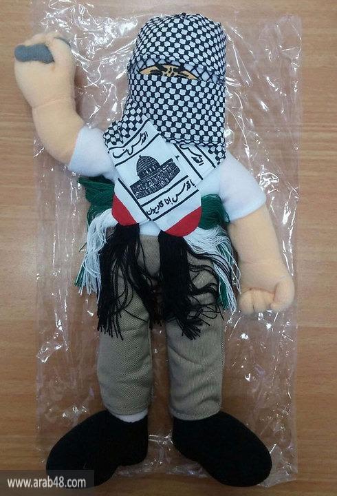 إسرائيل تصادر 4 آلاف دمية ملثمة بالكوفية الفلسطينية