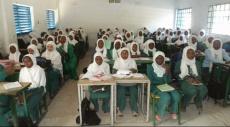 """تشاد: 134 طالبة في """"هستيريا جماعية"""""""