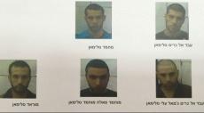 الناصرة: تهم مضخمة نسبت للشبان الخمسة