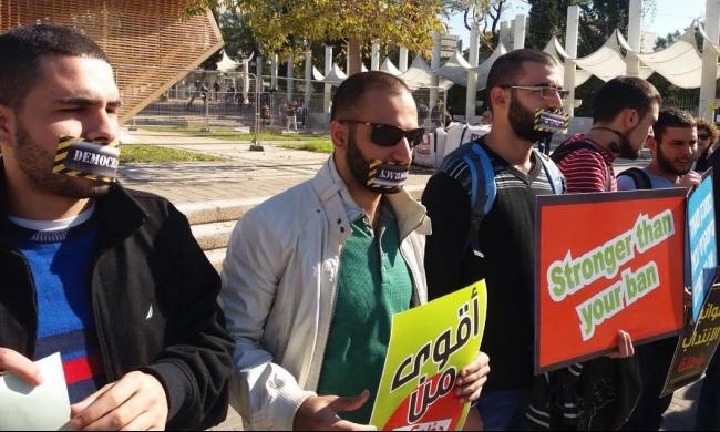 جامعة تل أبيب: وقفة احتجاجية على تجريم العمل السياسي