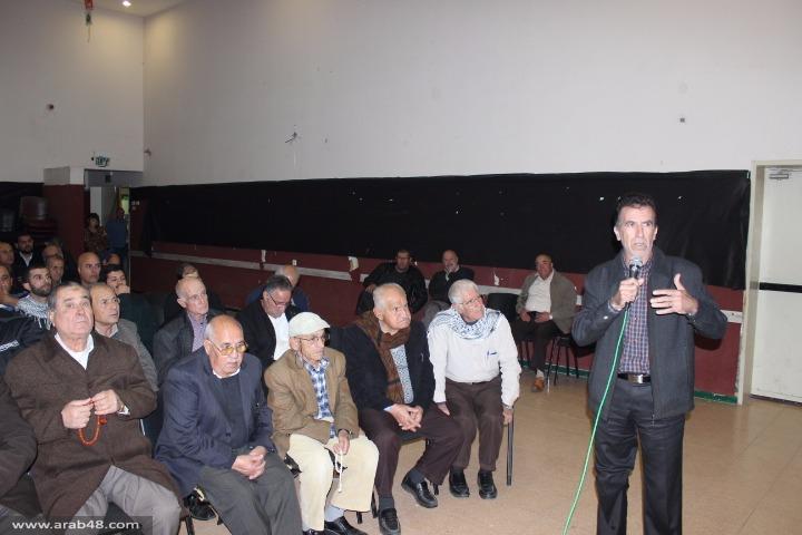 مجد الكروم: ندوة حول حظر الحركة الإسلامية