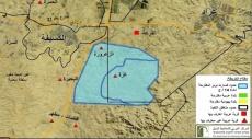توسيع مقلع استخراج الفوسفات في النقب يهدد قرى عربية