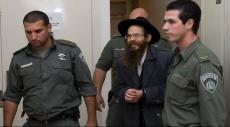 """""""العليا"""" ترفض اتهام مؤلفي كتاب يشجع على قتل الفلسطينيين"""
