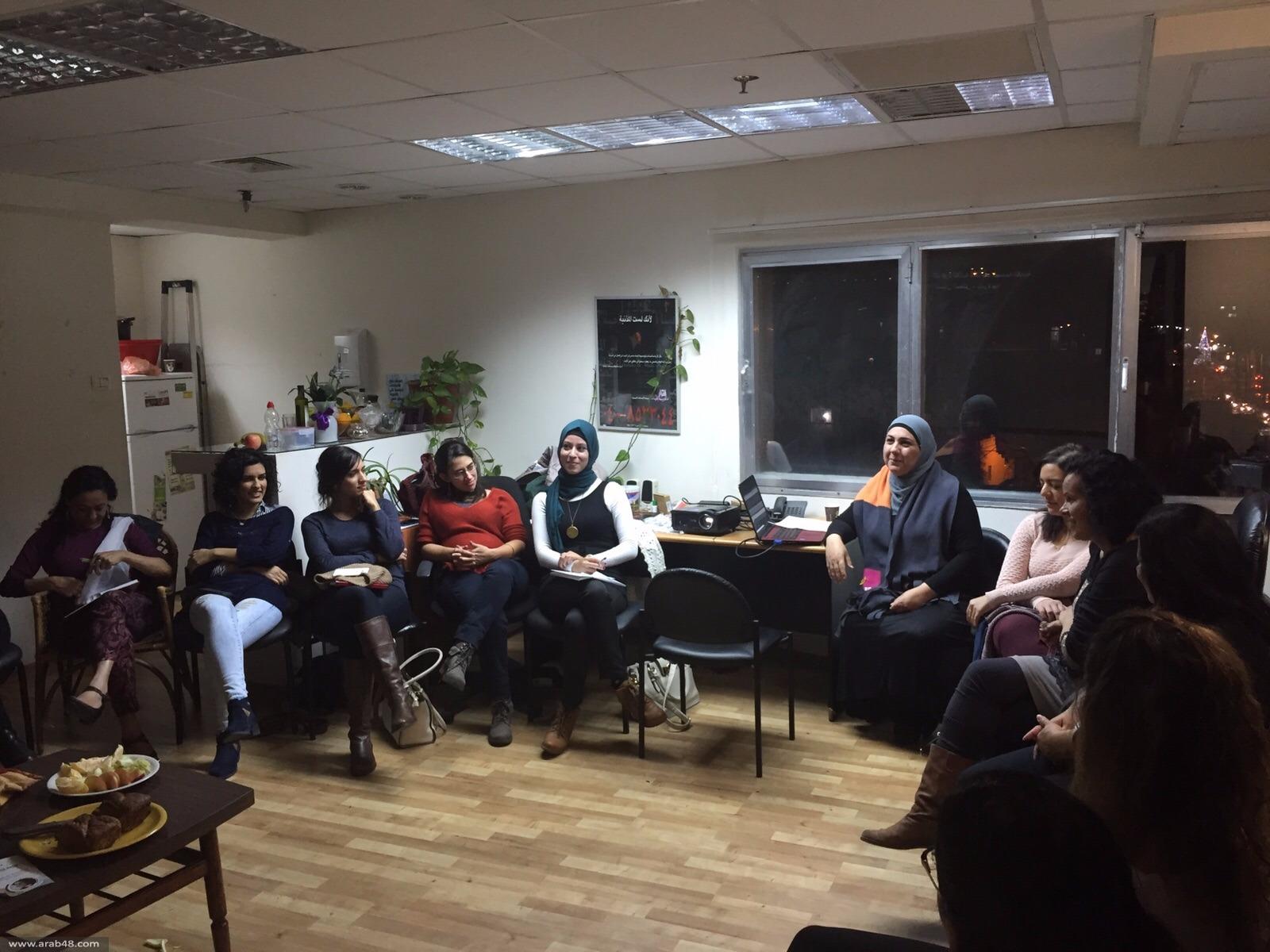 حيفا: ندوة حول الاعتداءات الجنسية داخل العائلة