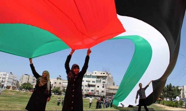الأحد: مؤتمر الإستراتيجيات البديلة لتحقيق العدالة في فلسطين