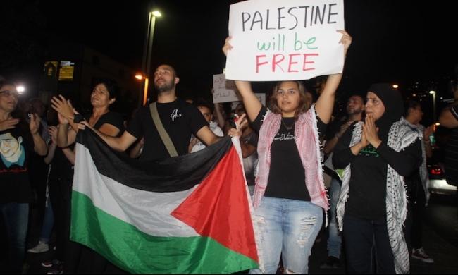 """مدى الكرمل يصدر """"فلسطينيو الداخل وهبّة أكتوبر 2015"""""""