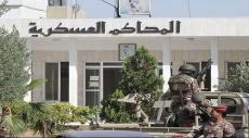 مصر: أحكام بالمؤبد على 196 مصريا غيابيا