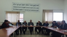 المتابعة تدعو للتصعيد ضد قمع الحريات ومساندة السلطات العربية