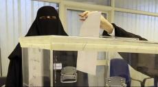 فوز 13 سعودية بعضوية المجالس البلدية في أول انتخابات بمشاركة النساء