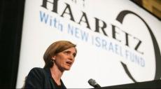 """مستشار أوباما: حل الصراع الإسرائيلي – الفلسطيني سيسمح بمحاربة """"داعش"""""""