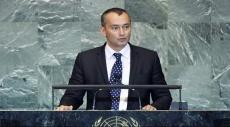 الرباعية الدولية تسعى لإبقاء حل الدولتين قائما