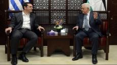 اليونان تصوت على الاعتراف بفلسطين بحضور عباس هذا الأسبوع