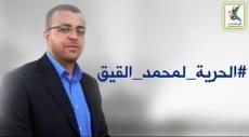 نقل صحافي أسير مضرب عن الطعام إلى المستشفى