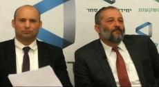 """صفقة بين الحريديم و""""البيت اليهودي"""" لضخ أموال للاستيطان"""