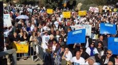الهستدروت تعلن الإضراب العام يوم الأربعاء