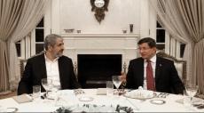 تركيا: لم نطرد العاروري ولا شراكة مع إسرائيل في مجال الغاز