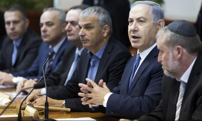 الحكومة الإسرائيلية تؤجل التصويت على الخطة الخماسية لدعم العرب