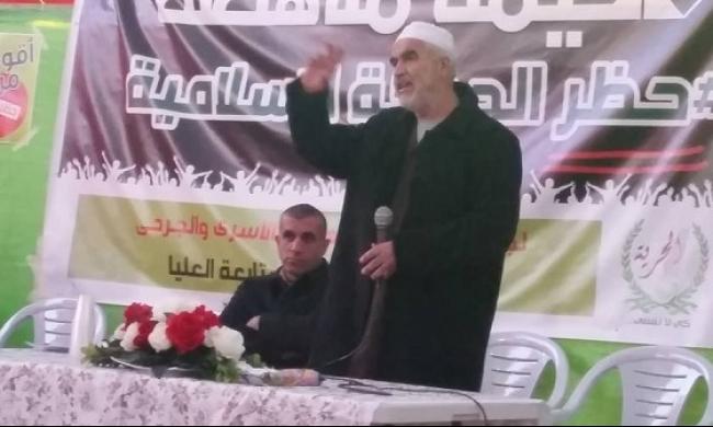 منع الشيخ رائد صلاح مجددا من دخول القدس