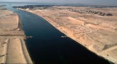 مصر: العثور على بقايا بركان سبب أول تسونامي في التاريخ