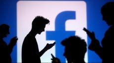 """لماذا لا يستطيع مستخدمو """"فيسبوك"""" إغلاق حساباتهم"""